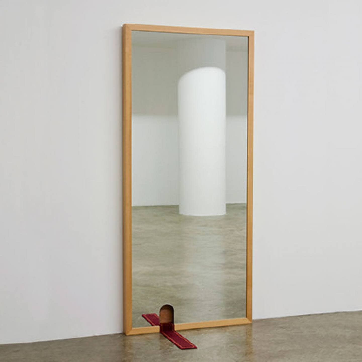 Mirror VII_ Ron Gilad